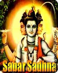 Sabar sadhana for Protection