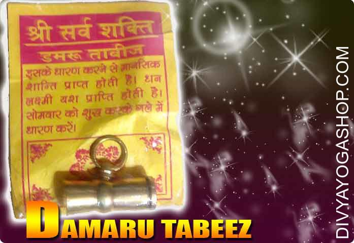 Damaru tabeez for protection This Damaru tabeez is charged by 1001/5001/11000/and 51000 aghor mantra. So it becomes more powerful...