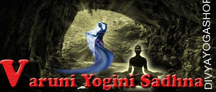 Varuni yogini sadhana Varuni yogini is one of from 64 yogini. She has supernatural abilities also she represent one of tantra from 64 tantras...