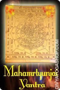Mahamrtyunjai copper yantra This Siddha Mahamrtyunjaya Yantra charged by 2100 Mahamrtyunjaya mantra. Maha Mrityunjaya is a Yantra to free the concern of demise, grave risks, fatal ailments and makes him courageous and healthy. It's an impressive Yantra of great values