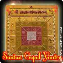Santan Gopal gold plated Yantra This  Siddha Santan Gopal gold plated   Yantra charged by Gopal (Krishna) mantra. Santan Gopal gold plated Yantra is very helpful for getting a child ...