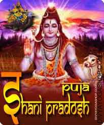 Shani pradosha puja for child related problems On the day earlier than Udyapan Lord (bhagawan) Ganesha must be worshipped. Devotees have to remain awake...