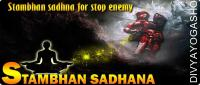 Stambhan sadhana to Stop enemy
