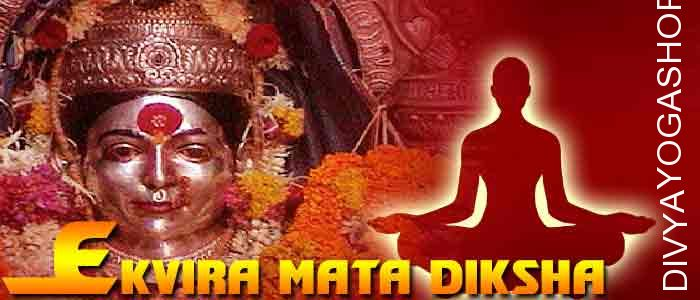 Ekvira Mata Diksha Ekvira Mandir is a respected place for the native fishermen community. The deity that occupies pride of place...