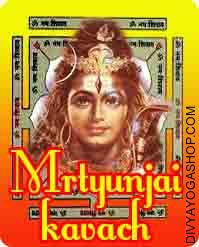 Maha-Mrityunjaya Kavach This Maha-Mrityunjaya Kavach charged by Maha-Mrityunjaya mantra. Maha Mrityunjaya Kavach is among the most powerful Kavach which is believed to be spiritually capable in bringing again a person in normal life from a life threatening situation...