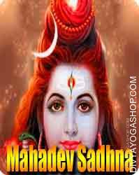 Mahadev sadhana for divine safety This is a only and highly effective Lord Shiva (Mahadev) sadhana to hunt the divine safety of Shiva...