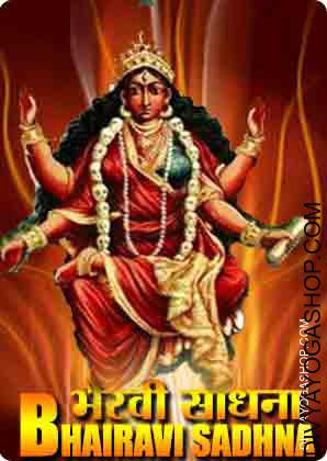 Bhairavi Stambhan sadhna for Enemies weapons This is usually a Bhairavi stambhan Sadhna to achieve paranormal safety in opposition to the weapons of enemies...
