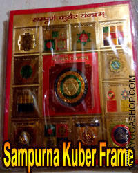 Shri Kuber yantra with frame This shri kuber yantra with frame is charged by laxmi and kuber mantra. This is beneficial for fulfillment...