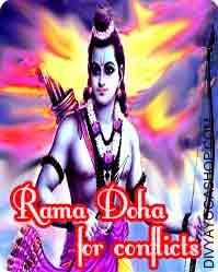 Rama mantra sadhana to get rid of conflicts