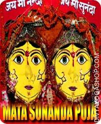 Mata Sunanda puja Collectively the peaks are known as the dual peaks of the mata Nanda. Nonetheless, this writer in his novel...