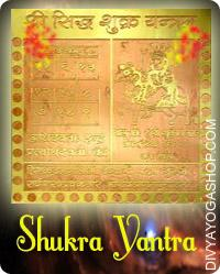 Shukra gold plated yantra