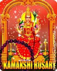 Mahavidya Kamla rosary Kamala means lotus. Kamala is a Mahavidya. The youngest. The youngest means the primary shaped...