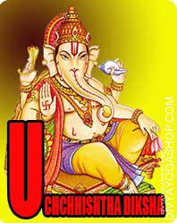 Uchchisht Ganpati diksha This is beneficial for getting rid of all kind...