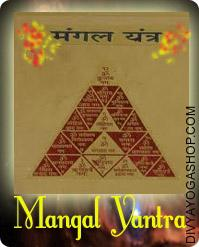 Mangal gold plated yantra This  Siddha Mangal  gold plated  Yantra charged by  Chandra  mantra.  Chandra Yantra, Mangal  gold plated  Yantra helps the worshipper to beat ...