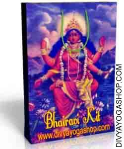 Tripur Bhairavi Spiritual kit This Tripur Bhairavi Spiritual kit charged by Mahavidya Tripur Bhairavi mantra. Tripur Bhairavi is said to be the accomplice of the Bhairavi, the form of Shiva wherein He's depicted as angry...