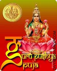 Guru pushya nakshatra puja Pushya means 'to nourish' and therefore a person can think beyond gold investment on this day.