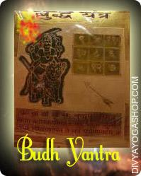 Budh gold plated yantra This  Siddha Budh  gold plated  Yantra charged by  Budh  mantra. Budha Yantra. When Mercury is malefic, the usage of mercury Yantra/Budh gold plated  Yantra..