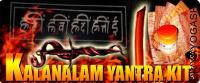 Kalanalam yantra kit for stop vashikaran