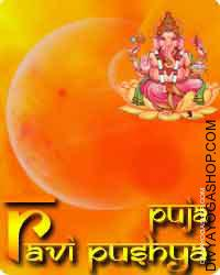 Ravi pushya nakshatra puja Ravi Pushya Yoga is very regarded Yoga in astrology. Pushya is propitious Nakshatra and when it falls on Sunday it kinds extremely propitious Ravi Pushya Yoga...