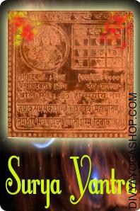 Surya copper yantra This  Siddha Surya Yantra charged by  Surya  mantra.  Sun stands for power and authority. When one is disadvantaged of happiness through termination of service, suspension or by opponents or diseases etc., worship of Sun by means of Surya Namaskar etc. ..