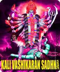 Mata Kali vashikaran sadhana to appeal to employer for Promotion Generally there is a scenario when your success and promotion in the job depends upon your relationships...