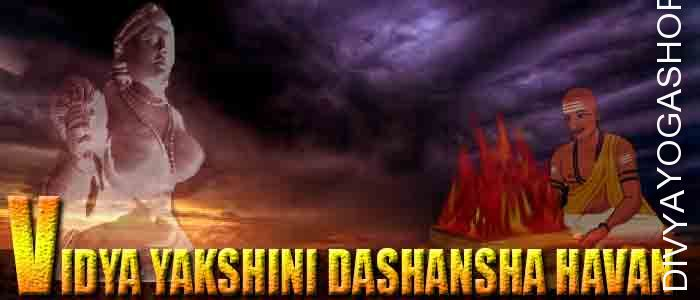 Vidya Yakshini dashansha havan f person is performing Vidya Yakshini sadhana and unable to do havan after sadhana. The Divyayogashop provides...