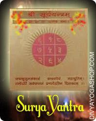 Surya gold plated yantra This  Siddha Surya  gold plated  Yantra charged by  Surya  mantra.  Sun stands for power and authority. When one is disadvantaged of happiness through termination of service...
