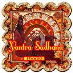 Yantra Sadhana for Success in venture On it place a Sarva Karya Siddhi Yantra and Moti Shankha. Light incense and speak out your wish....