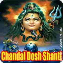 Chandal dosha shanti articles This chandal dosha shanti samagri energised by chandal doah mantra. Donate this chandal dosha shanti samagri in temple or drop any river/pond for chandal dosha shanti...
