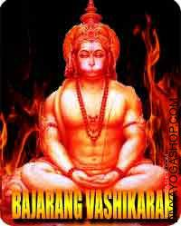 Bajrang sabar Vashikaran sadhana This sadhana is used boost the sweets or any edibles. The mantra siddhi is often attained in fortunate time...