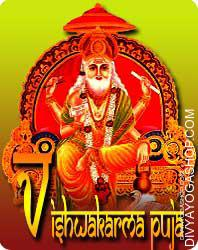 Vishwakarma puja All over the world, engineers, craftsmen and designers shall be celebrating Vishwakarma PujanonVishwakarma Day. Vishwakarma Puja is a day devoted to Lord (bhagawan) Vishwakarma..