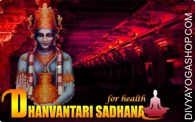 Dhanvantari Sadhana for health Lord Dhanvantari (also Dhanwantari, Dhanvanthari) (धनवंतरी) is an avatar of Vishnu from the Hindu tradition. He seems in the Vedas and Puranas because the doctor of the gods (devas), plus the bhagawan of Ayurvedic medicine..