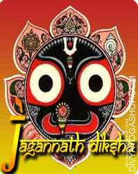 Jagannath diksha Ratha yatra is a celebration of the occasion when Sri Krsna (Lord Jagannatha) attended a religious function in...