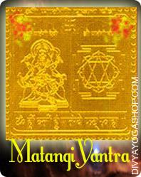Matangi gold plated yantra This Mahavidya Matangi gold plated yantra charged by Maata Matangi mantra. Mahavidya Matangi gold plated  yantra is beneficial for...