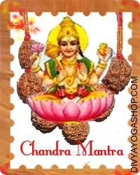 Chandra mala This Chandra mala charged by Chandra mantra. The Position of moon in a horoscope can have an effect...
