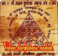 Vahan Durghatana Nashak Bhojapatra Yantra This  Siddha Vahan Durghatana Nashak  Bhojpatra  Yantra charged by   Mahamrtyunjaya  mantra.   Vahan Durghatana Nashak  Bhojpatra  Yantra is very highly effective Yantra to get protection from accidents/mishaps. ...