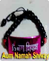 Om namah shivay bracelet for child