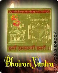 Bhairavi gold plated yantra