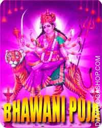 Mata Bhavani puja Mata Mata Bhavani started to provide religious instruction to Bal Joo Dar and Sadanand Muttoo within the type...