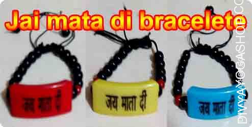 Jai mata di bracelet for child