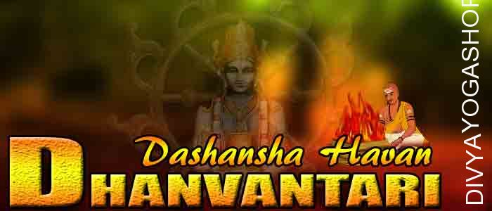 Dhanvantari dashansha havan If person is performing Dhanvantari sadhana and unable to do havan after sadhana. The Divyayogashop provides...