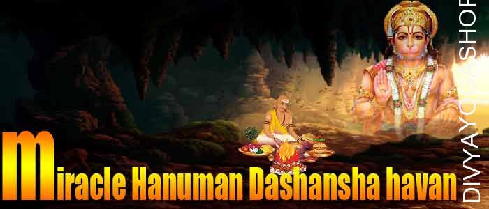 Miracle Hanuman dashansha havan If person is performing Miracle Hanuman sadhana and unable to do havan after sadhana. The Divyayogashop provides...