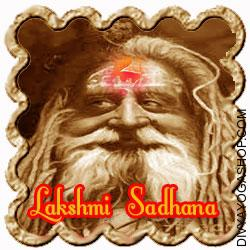 Maha-Lakshmi Sadhana by Swami Kevalyaanand Swami Kevalyaanand may be very well-known within the area of Uttar Kashi. He's a Sanyasi with only a few needs however once when challenged he achieved this Sadhana which is unfailing....