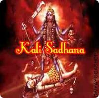 Kali Sadhana for Grants all needs