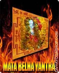 Mata Belha Devi yantra Mata Belha Devi Mandir at Pratapgarh is an emblem of Hindu tradition and confidence. The holy place...