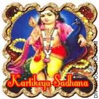 Kartikeya Sadhana for removing misfortune
