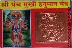 Shree panchamukhi hanuman yantra This Shree Panchamukhi Hanuman Yantra has been charged by Panchamukhi Hanuman mantra. Keep this Shree Panchamukhi Hanuman Yantra in your pocket/purse for protection from all kind of evil eye...