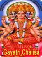 Gayatri chalisa Gayatri known as Vedamatha, the mother of all Vedas. An individual totally dedicated to Gayatri recitation are able to do great..