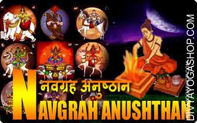 Navgrah shanti anushthan Navgrah or the 9 Planets has nice significance in Hinduism and Hindu sadhanas. Navagrahas are thought...