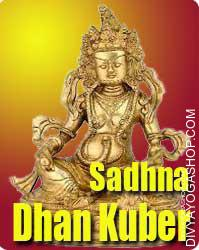 Dhan kuber sadhana for goodluck